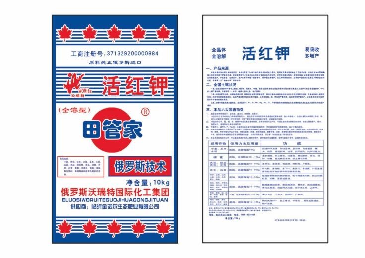 活红钾(10公斤包装;含量说明在反面)