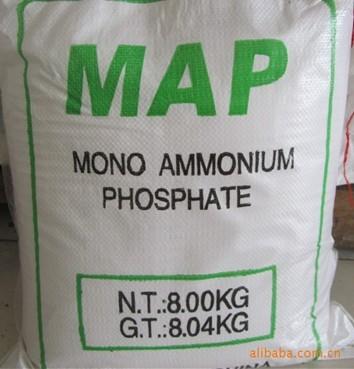 厂家直销肥料专用全溶水增产增收高含量磷酸一铵