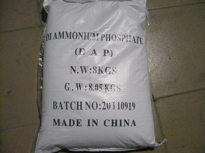 易兴牌磷酸一铵、磷酸二铵(全溶于水)