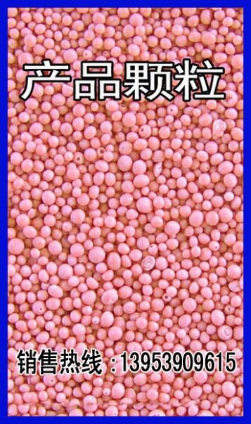高塔造粒复合肥(俄罗斯红颗粒)