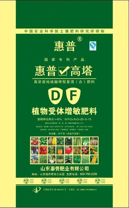 神奇高塔植物受体增敏肥25-5-15(奇效)