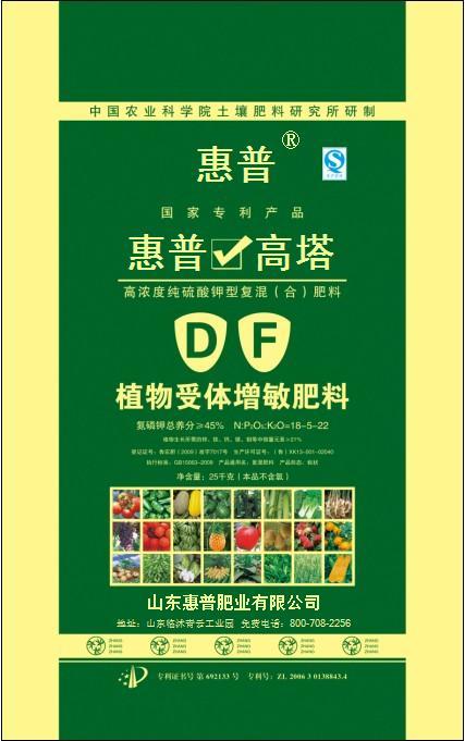 神奇高塔植物受体增敏肥18-5-22(奇效)