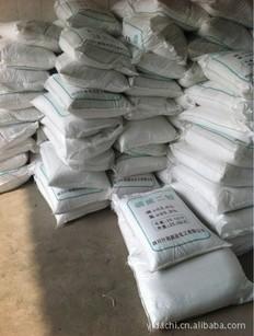 高品质磷酸二氢铵(磷酸二铵)