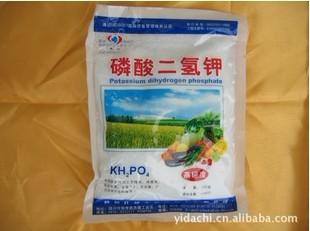高品质99%磷酸二氢钾