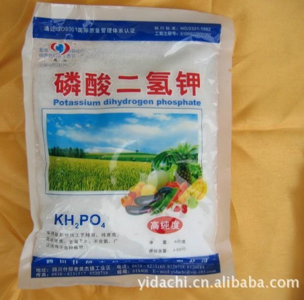 沃果丰磷酸二氢钾全溶于水高品质