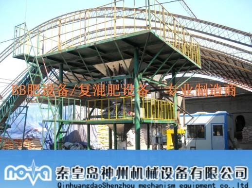 黑龙江农垦BB肥设备、掺混肥设备