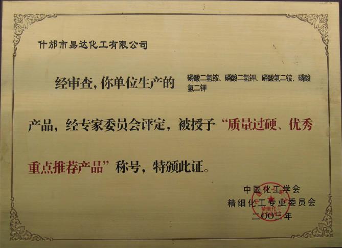 四川什邡诚招水溶肥料合作商