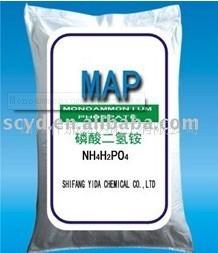 工业级农业级磷酸一铵高品质低价格