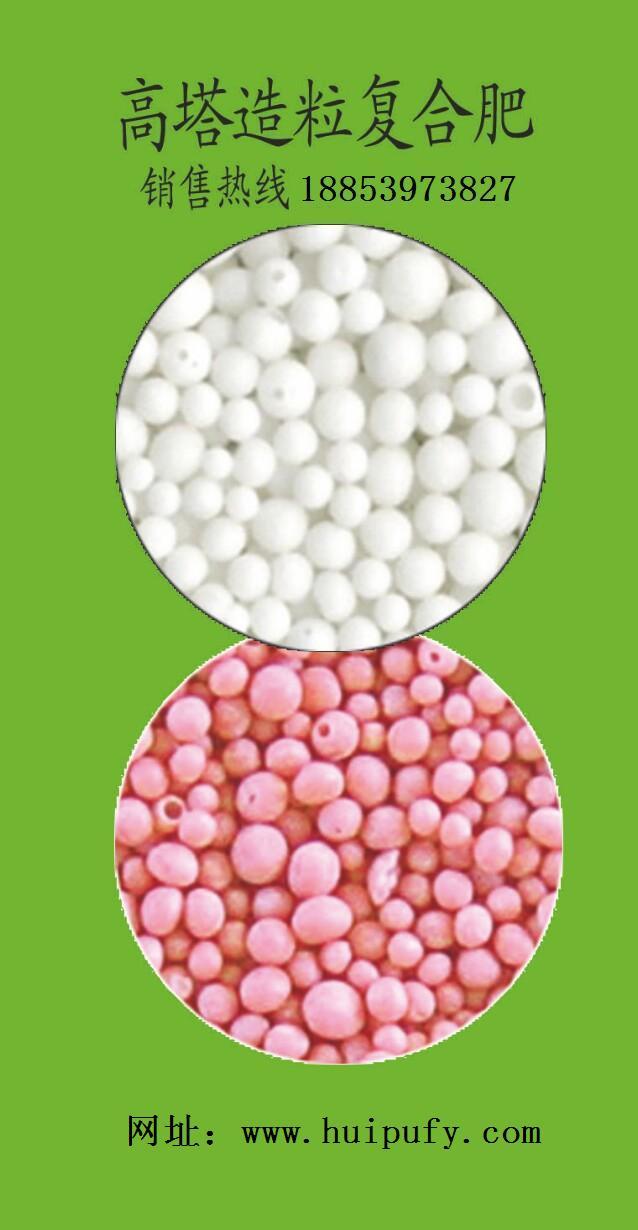 供高塔造粒复合肥半成品20%、25%、30%、35%